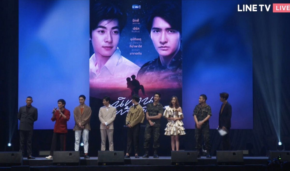 Where to watch A Tale of Thousand Stars Thai BL series with eng sub