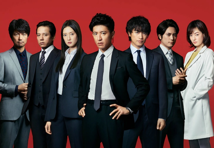 Where To Watch Japanese Drama Bg Personal Bodyguard 2 With Eng Sub